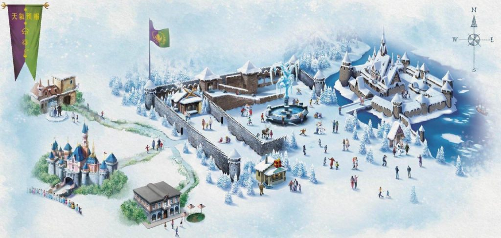 Indoor Facilities And Resorts Snow Magic